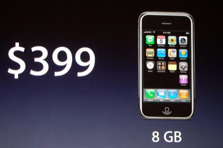$399 iPhone