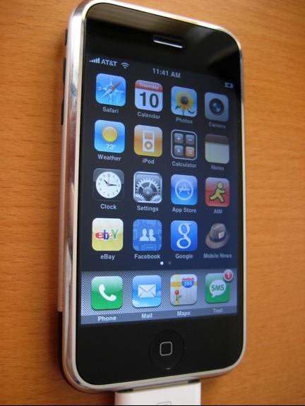 iPhone 2.0 Firmware